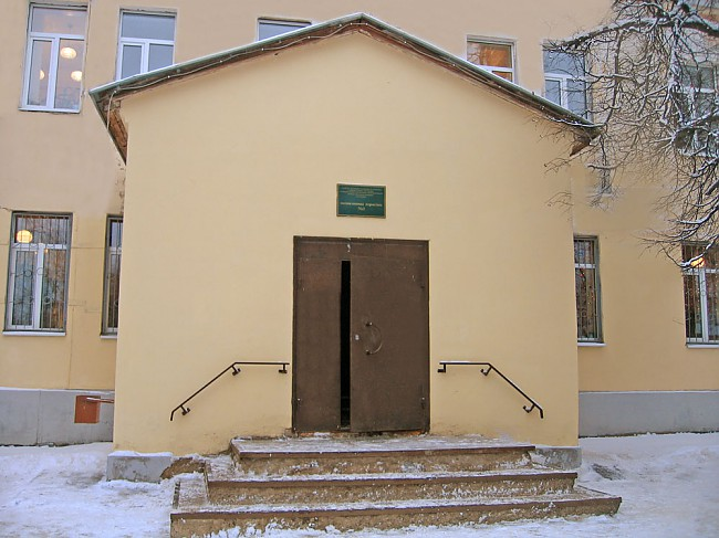 Самарский медицинский клинический центр в самаре